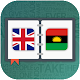English to Igbo Dictionary APK