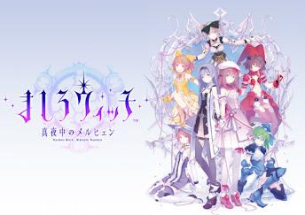 [Mashiro Witch] เกม RPG ใหม่บนสมาร์ทโฟน จากค่าย SquareEnix