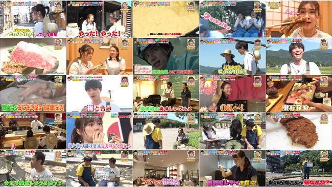 [TV-Variety] バナナマンのせっかくグルメ 2時間SP (生田絵梨花) (2019.10.13)