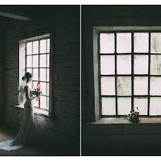 Wedding photographer Anastasiya Zabolotkina (Nastasja). Photo of 28.10.2015