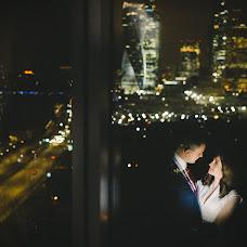 Wedding photographer Konstantin Macvay (matsvay). Photo of 11.11.2018