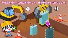 ベビーパンダの地震安全建築のおすすめ画像2