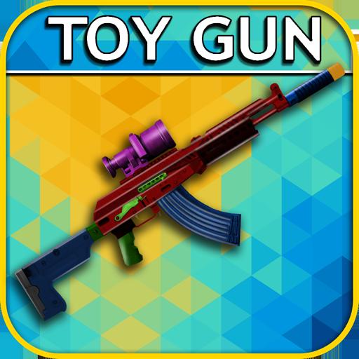 免费玩具枪应用 模擬 App LOGO-硬是要APP