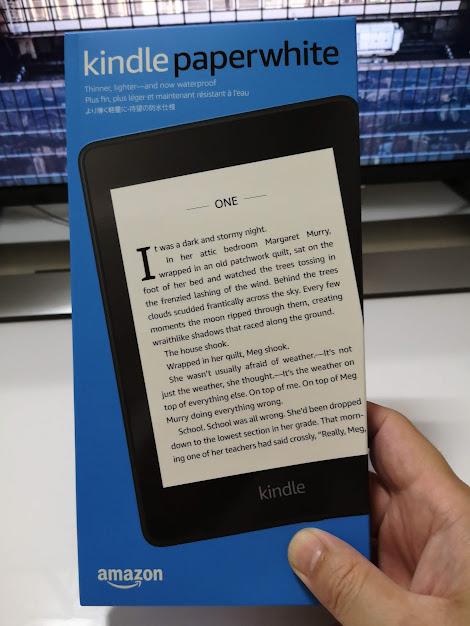 第10世代 Kindle Paperwhite 購入