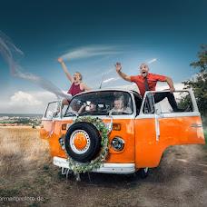 Wedding photographer German Levickiy (germanprofoto). Photo of 03.09.2014