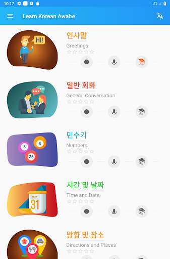 Learn Korean daily - Awabe - screenshot