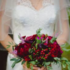 Wedding photographer Yuliya Artemenko (bulvar). Photo of 06.08.2015