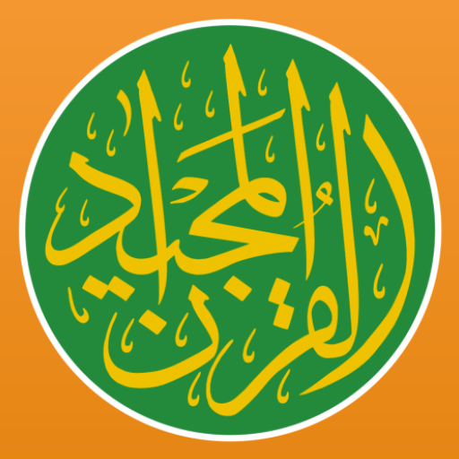 Quran Majeed - with prayer time Icon