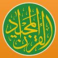 Quran Majeed القرآن المجيد apk