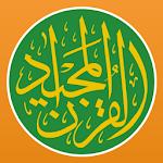 Quran Majeed القرآن المجيد icon