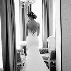 Wedding photographer Evgeniya Kimlach (Evgeshka). Photo of 12.09.2018