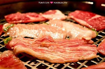 牛角日式炭火燒肉(板橋店)