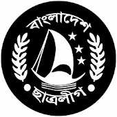 Bangladesh Chatro League