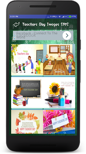Teachers Day Wallpapers Wishes SMS Quotes Images 1.0 screenshots 7