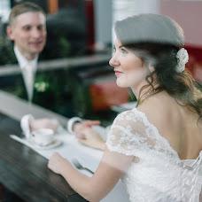 Wedding photographer Nikita Chaplya (Chaplya). Photo of 19.10.2015