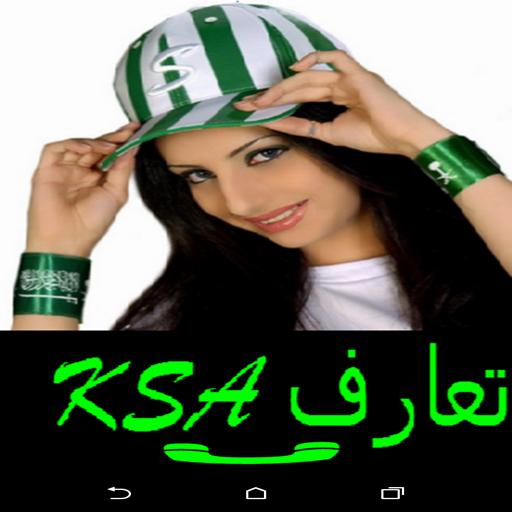 تعارف KSA