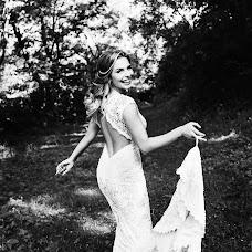 Wedding photographer Yuliya Reznichenko (Manila). Photo of 27.09.2017