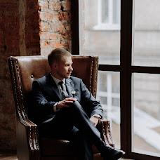 Wedding photographer Ekaterina Domracheva (KateDomracheva). Photo of 02.05.2018