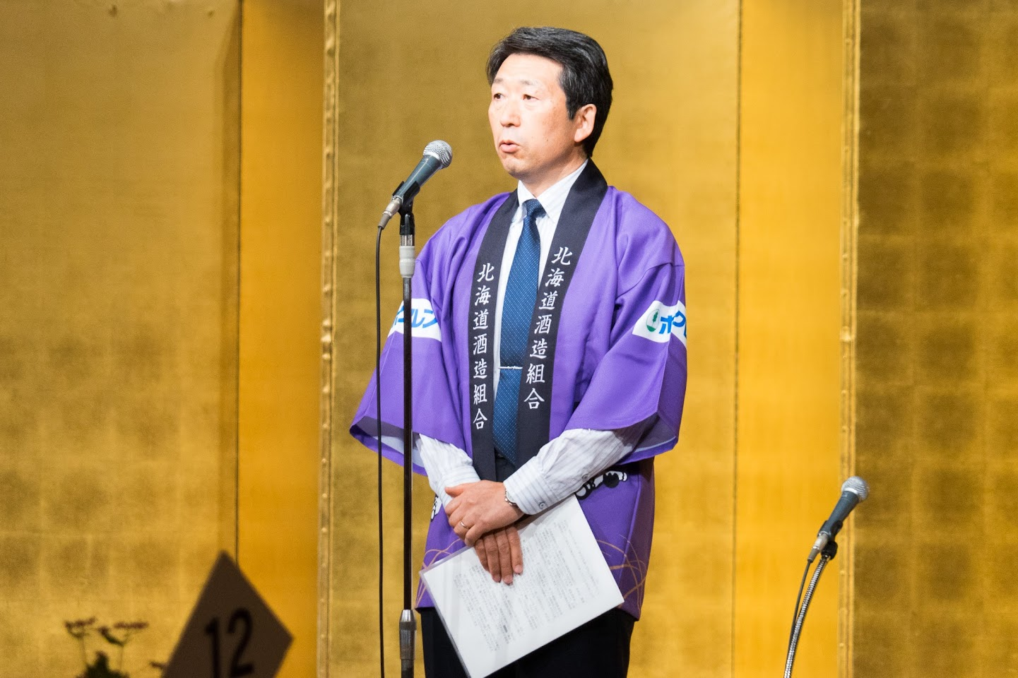 北海道酒造組合・門田昭 事務局長