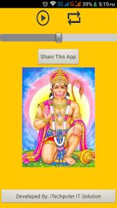 Lord Hanuman - Hanuman Chalisa screenshot 0