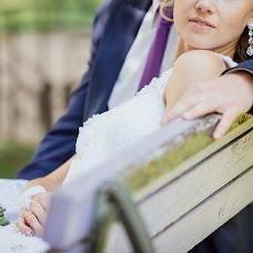 Wedding photographer Ilya Gavrilyuk (GIliya). Photo of 13.06.2014