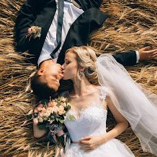 Wedding photographer Mikhail Novozhilov (MNPhotographer). Photo of 03.08.2016