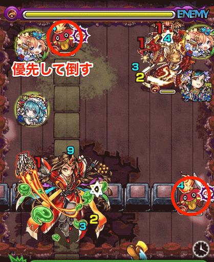 怨炎!黄泉の主宰神・零-3