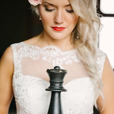 Wedding photographer Tatyana Oynus (toynus). Photo of 26.04.2016