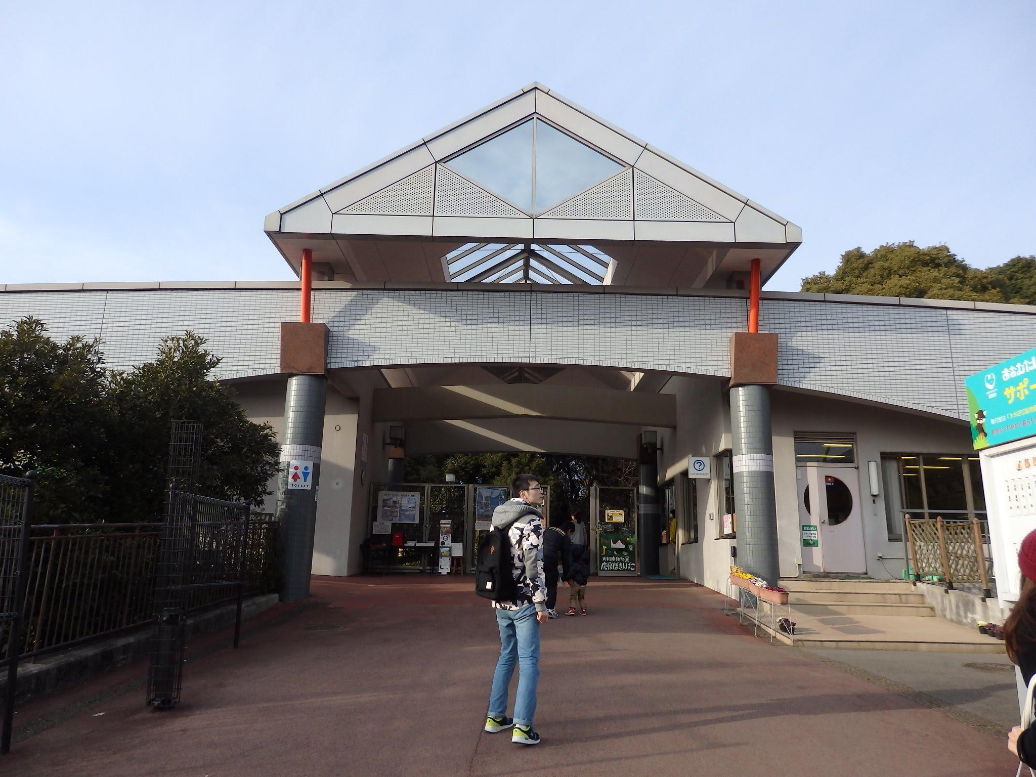 大牟田市動物園14