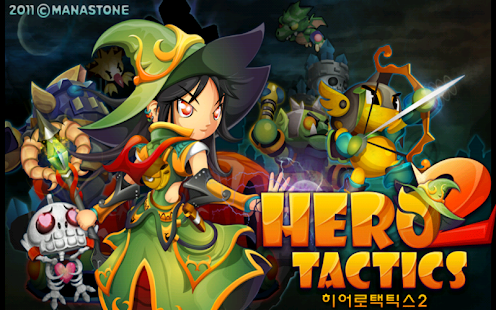 Hero TacTics 2- screenshot thumbnail