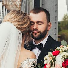 Pulmafotograaf Vlad Turin (vladturin). Foto tehtud 10.07.2019