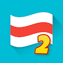 Flags of the World 2: Map - Geography Quiz icon
