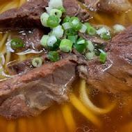 港園牛肉麵