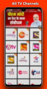 Thop TV : Free HD Live TV Guide 3