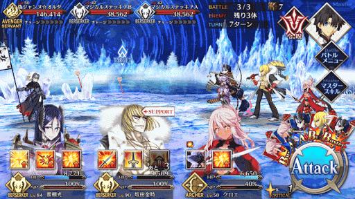 雪原と水晶の国_A+_3