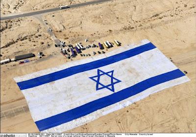 Israël se propose pour organiser des matchs de l'Euro 2021