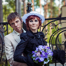 Wedding photographer Irina Kurzanceva (RinTsu). Photo of 11.02.2015