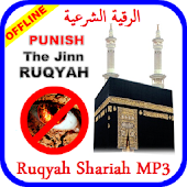 Offline Ruqyah Punish The Jinn Android APK Download Free By Abyadapps