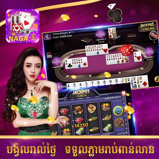 Naga Card 1.2 screenshots 29