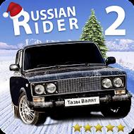 Russian Rider Drift