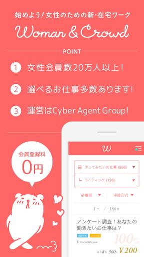玩生活App|Woman&Crowd免費|APP試玩