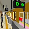 車掌Sim【地下鉄編】車掌シミュレーター icon
