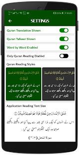 Download Tafheem ul Quran (Maulana Maudoodi R.A) For PC Windows and Mac apk screenshot 8