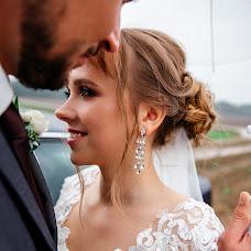 Wedding photographer Alina Gorokhova (adalina). Photo of 29.12.2018