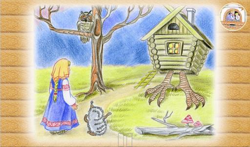 Русские народные сказки детям