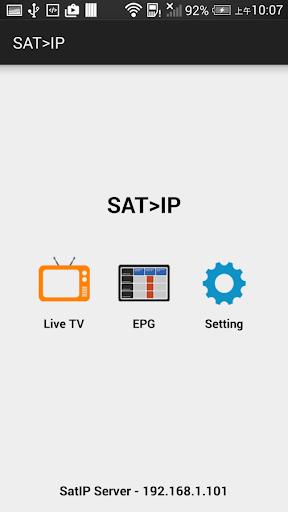Zinwell SAT>IP (Demo)  screenshots 1