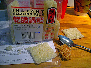 Photo: dried rice squares for frying