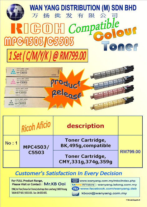 RICOH AFICIO -MPC4503/C5503 Compatible Copier Toner Cartridge