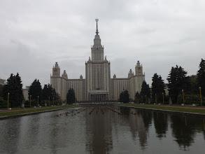 Photo: Art sovietic ( estil confiter) . Univ de Moscow