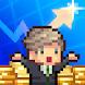 タップ・タップ・大富豪 - お手軽放置連打系会社経営SLG - Androidアプリ